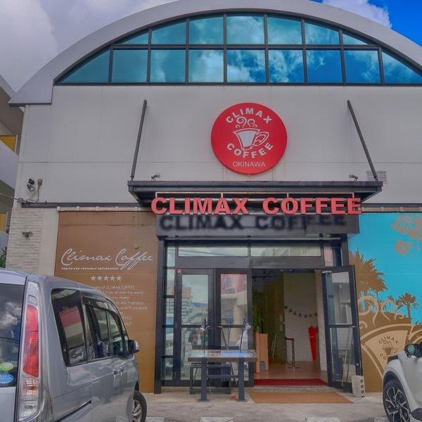 ライマックスコーヒー 北谷ハンビー本店