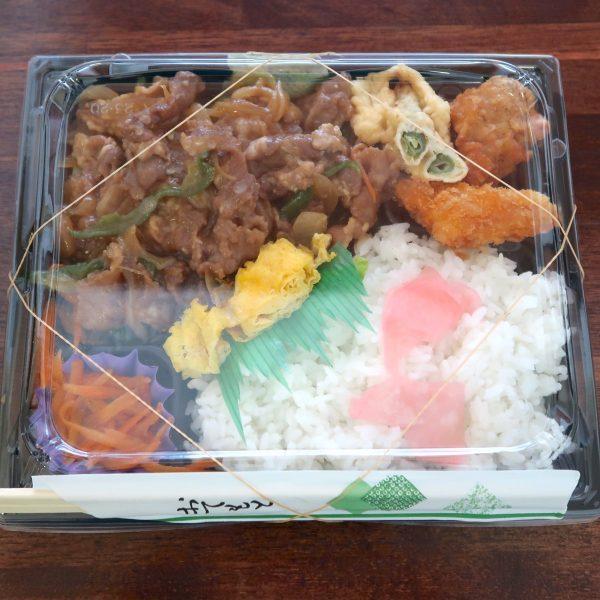 焼肉弁当(480円)