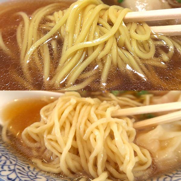 新旧・麺比較