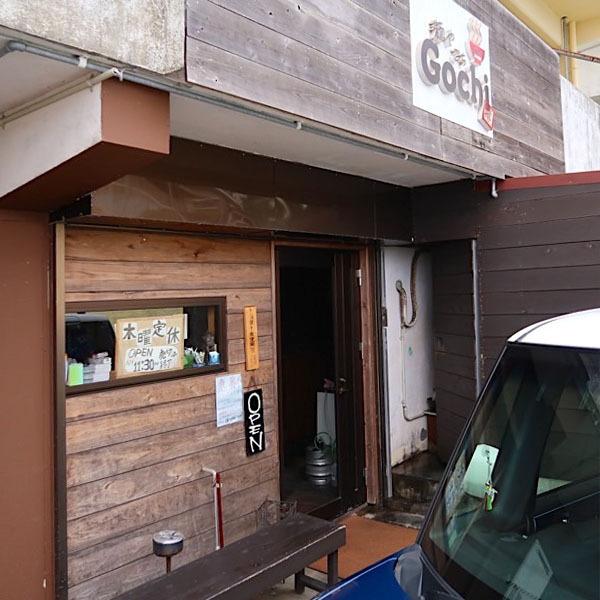 沖縄市・Gochi