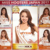 HOOTERS SHIBUYA(フーターズ渋谷)