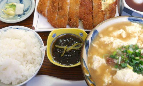 首里 ななほし食堂でゆし豆腐定食
