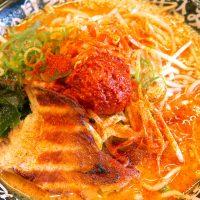 宜野湾 味噌の具志堅