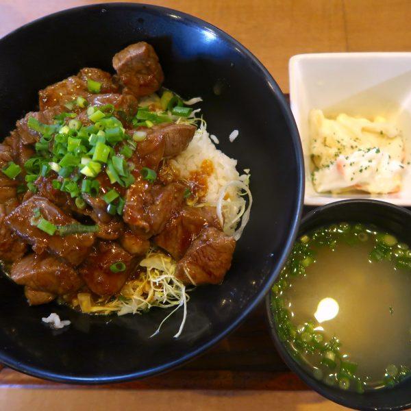 サイコロステーキ丼(850円)