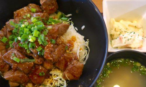 新都心 月の魚 サイコロステーキ丼