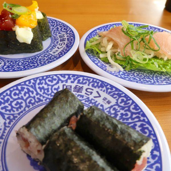 マグロユッケ、シャリ野菜、鉄火巻