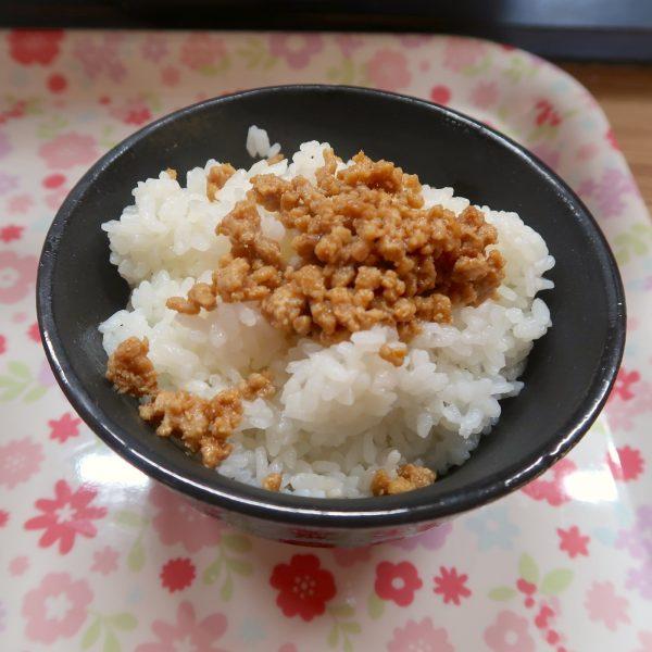 ご飯(100円)