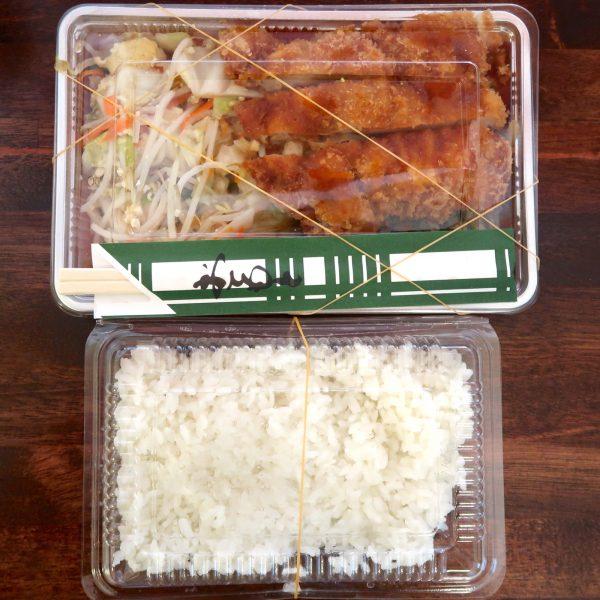 お弁当(400円)