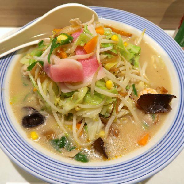 野菜たっぷりちゃんぽん(770円)