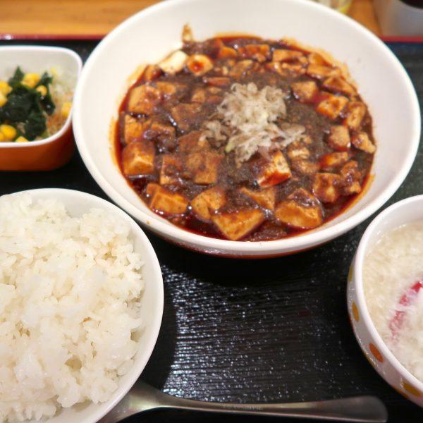 四川式麻婆豆腐定食(1,000円)