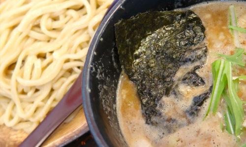 麺やKEIJIRO改 つけ麺