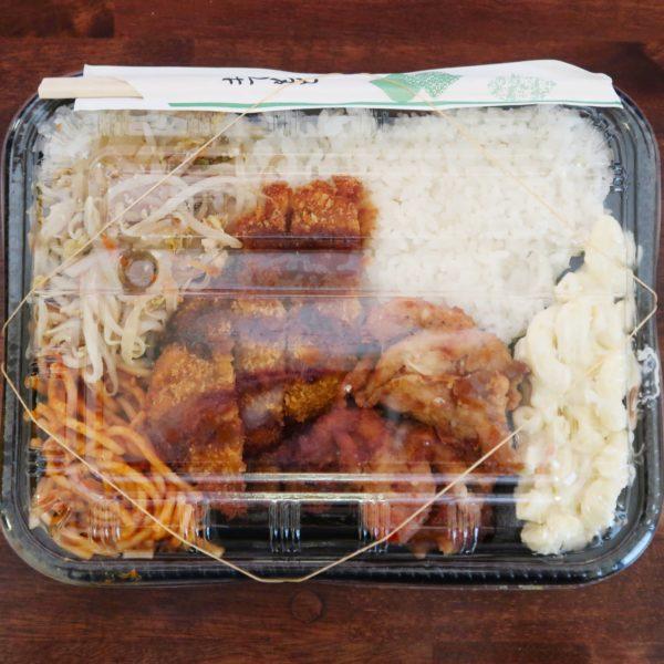 弁当(400円)