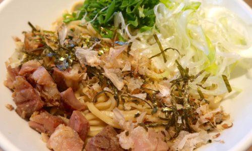 宜野湾 麺恋まうろあ 琉球油そば