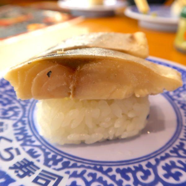 厚切り〆鯖