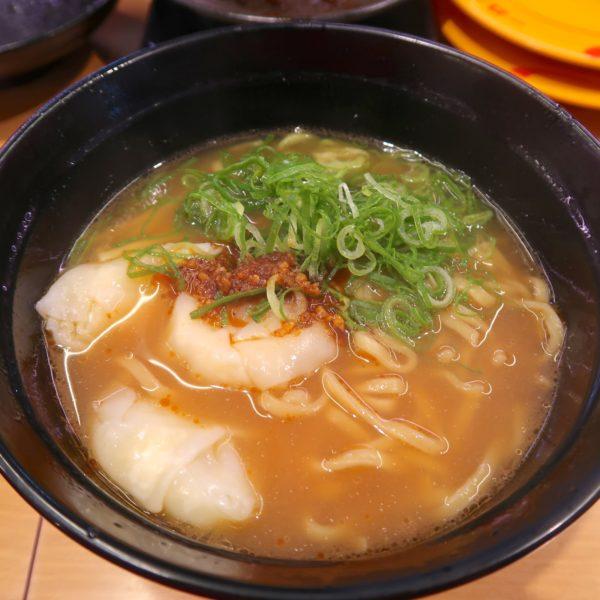 濃厚えび味噌ワンタンメン(330円)
