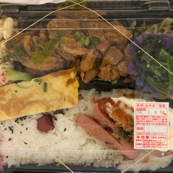 空港食堂のお弁当