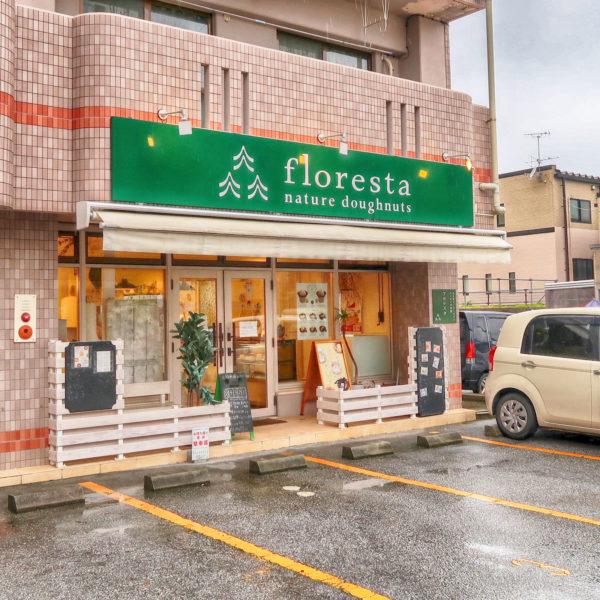 那覇・新都心「floresta(フロレスタ)」