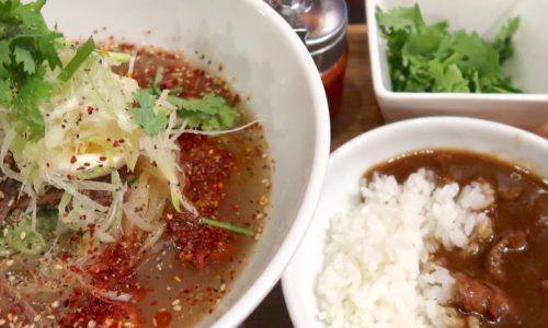 盛岡冷麺のお店「ちるり(Chillri)」で麻辣冷麺&牛すじカレー