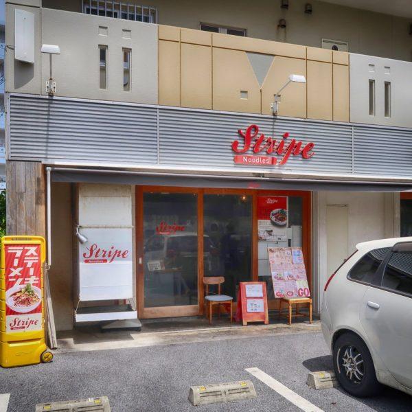 北谷 Stripe Noodles
