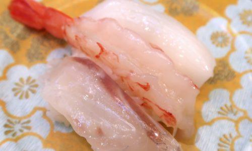 回転寿司やざえもんで塩レモン3貫盛り