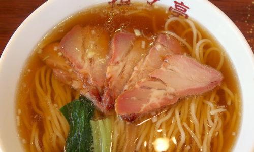 担々亭 南上原店で叉焼湯麺