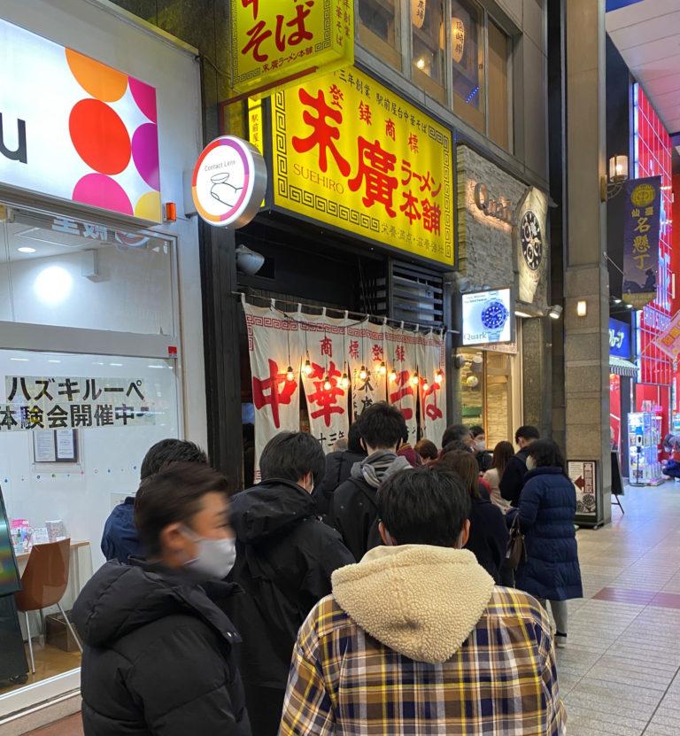 仙台 ラーメン 屋 ステーキ 仙台で人気のラーメン ランキングTOP20